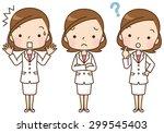 cute female doctor set ...   Shutterstock . vector #299545403