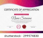 vector certificate template. | Shutterstock .eps vector #299574830