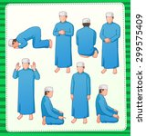 set illustration of muslim... | Shutterstock .eps vector #299575409