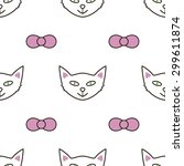 stylish seamless pattern with... | Shutterstock .eps vector #299611874