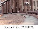moscow state university... | Shutterstock . vector #29965621
