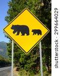 Bear Crossing Warning Road Sign ...