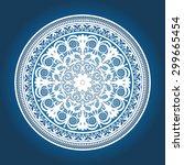 ornate blue plate. vector...   Shutterstock .eps vector #299665454