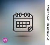 calendar icon  vector... | Shutterstock .eps vector #299785529