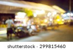 blur bar background for use as... | Shutterstock . vector #299815460