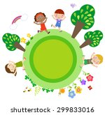 people playing  | Shutterstock .eps vector #299833016