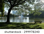 bangkok   april 18  a lake view ... | Shutterstock . vector #299978240