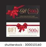 voucher  gift certificate ... | Shutterstock .eps vector #300010160