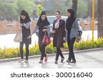 shiraz  iran   april 25  2015 ... | Shutterstock . vector #300016040