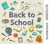 back to school text end school... | Shutterstock .eps vector #300022130