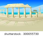 vector illustration of ruins of ...