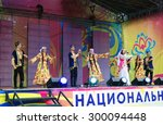 moscow   july 18  2015 ... | Shutterstock . vector #300094448