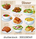 set of food icons. dinner. lamb ... | Shutterstock .eps vector #300108569