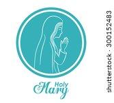 holy family digital design ...   Shutterstock .eps vector #300152483