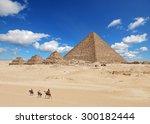pyramids in giza  | Shutterstock . vector #300182444