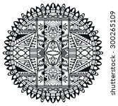 black and white mandala round... | Shutterstock .eps vector #300265109