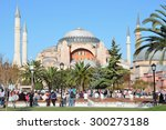 istanbul  turkey  october  18  ... | Shutterstock . vector #300273188