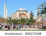 istanbul  turkey  october  18  ...   Shutterstock . vector #300273188