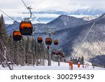cable car in jasna winter... | Shutterstock . vector #300295439