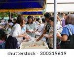 chiang mai  thailand    july 26 ... | Shutterstock . vector #300319619