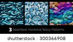 set of 3 vector abstract... | Shutterstock .eps vector #300366908