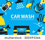 car wash background | Shutterstock .eps vector #300395366