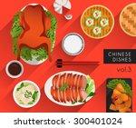 food illustration   chinese...   Shutterstock .eps vector #300401024