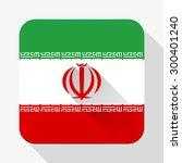 simple flat icon iran flag....