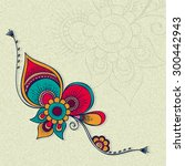 beautiful creative rakhi on... | Shutterstock .eps vector #300442943