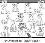 black and white cartoon vector... | Shutterstock .eps vector #300443654