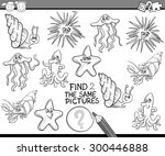 black and white cartoon... | Shutterstock . vector #300446888