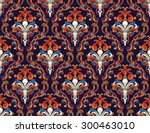 colorful damask seamless vector ...