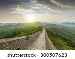 the majestic great wall ... | Shutterstock . vector #300507623