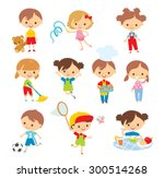 cute baby kids | Shutterstock .eps vector #300514268