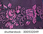 asian carpet pattern  thai... | Shutterstock . vector #300532049