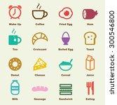 breakfast elements  vector... | Shutterstock .eps vector #300546800
