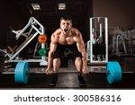 muscular man doing heavy... | Shutterstock . vector #300586316