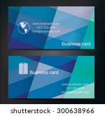 stylish business cards with... | Shutterstock .eps vector #300638966