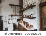 shiny copper pots  pans and... | Shutterstock . vector #300652103