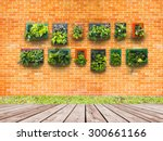 Decorated Wall In Vertical...