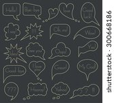 set of simple original speech...   Shutterstock .eps vector #300668186