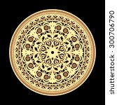 ornate plate in russian style....   Shutterstock .eps vector #300706790