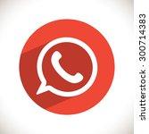 speech icon. one of set web... | Shutterstock .eps vector #300714383