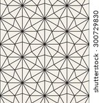 vector seamless pattern. modern ... | Shutterstock .eps vector #300729830