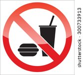 image of burger and drink ...