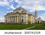 Boris And Gleb's Cathedral In...