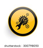 repair icon on yellow button...