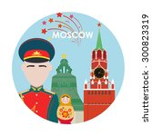 moscow. travel background and... | Shutterstock .eps vector #300823319
