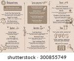pastel grunge texture menu... | Shutterstock .eps vector #300855749
