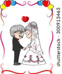 wedding anniversary | Shutterstock .eps vector #300913463